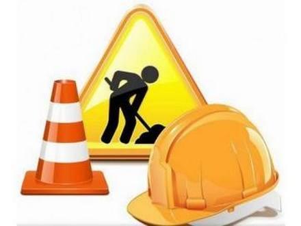 Картинки по запросу увага ремонтно - дорожні роботи